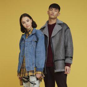 De leukste jassen uit de collectie van ASOS 2017