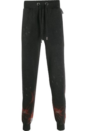 Philipp Plein Patterned track trousers