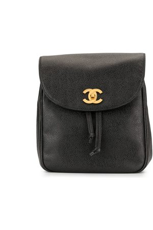 CHANEL 1995 CC backpack