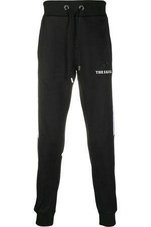 Philipp Plein Contrasting-coloured insert jogging trousers