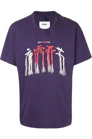 DOUBLET Best Regards T-shirt
