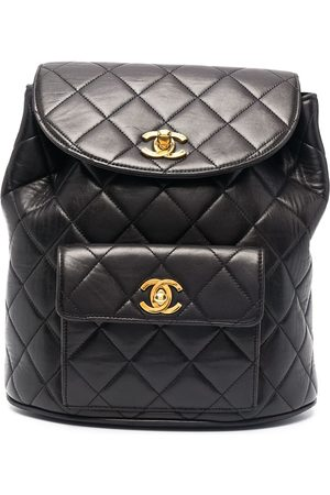 Chanel Pre-Owned 1994-1996 diamond-quilted flap backpack