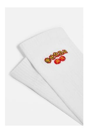 Urban Outfitters Japanese Love All Embroidered Socks