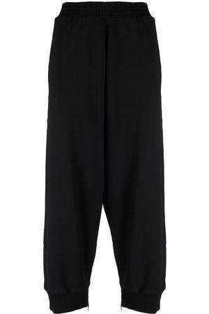 MM6 Maison Margiela Side slit-detail track pants