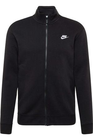 Nike Sweatvest